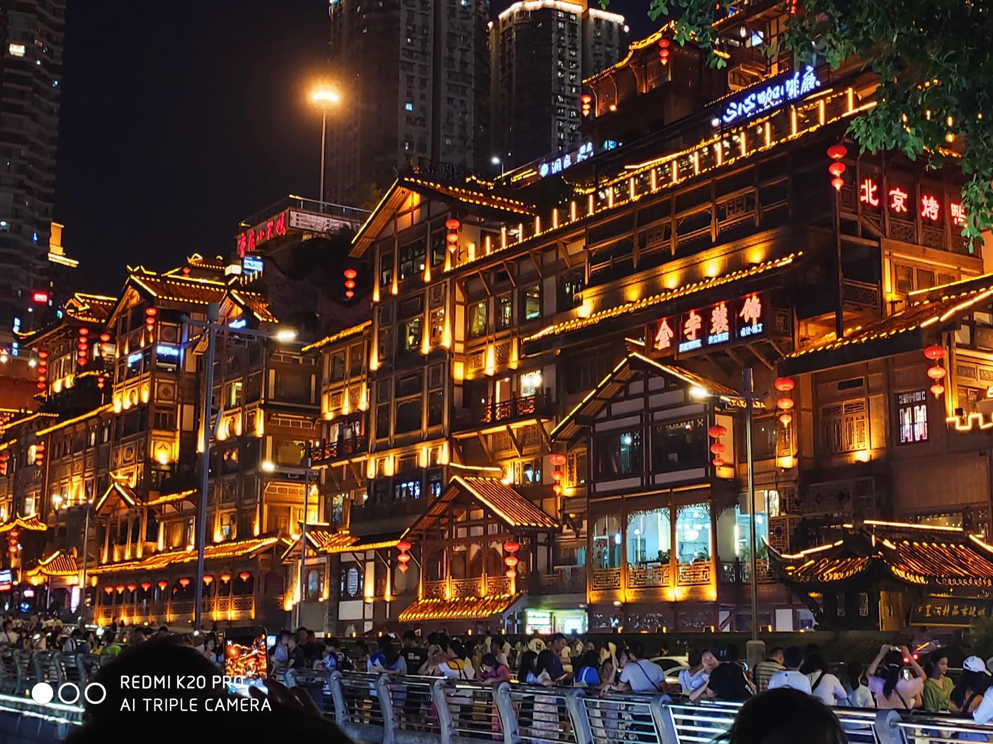 山城重庆,很有立体感的城市